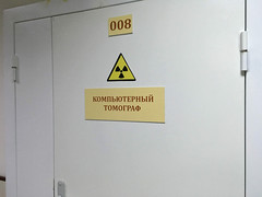 IMG_6960 (Бесплатный фотобанк) Tags: россия краснодар больница поликлиника томограф кт компьютерный