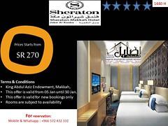 اصايل الشيشه لحجز فنادق في مكة والمدينة المنورة 00966572432332 #حجز_فنادق_مكة #حجوزات_فنادق_بالمدينه نوفر لكم تشكيله من اقوي الفنادق في مكة المكرمة والمدينه المنوره #فندق #فنادق #رحلات #سياحة #سفر #السعودية #الامارات #مكة #المدينة. #فيرمونت #مسوقة #مسوق (مسوقهالكترونيهصفا) Tags: مكة فندق حجزفنادقمكة سفر سياحة المدينة الامارات فنادق فيرمونت مسوقة مسوق حجوزاتفنادقبالمدينه رحلات السعودية
