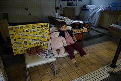 20190320a73_6192 (Gansan00) Tags: lce7m3 α7ⅲ sony japan 大分県 oita 日本 beepu 別府 landscape snaps ブラリ旅 03月 fe24105f4