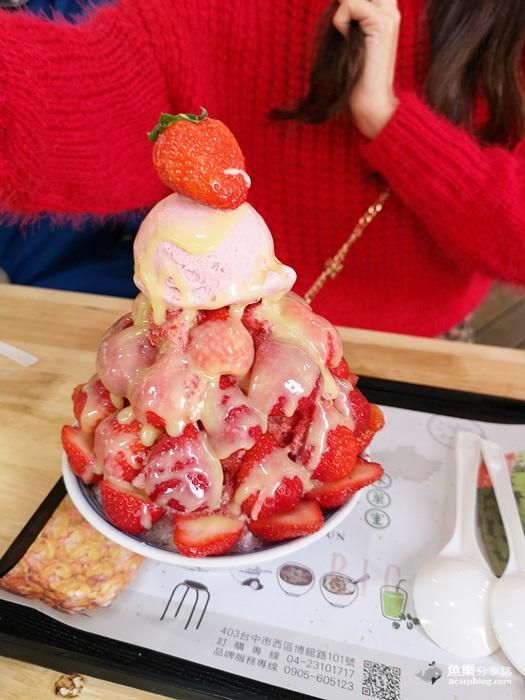 【台中西區】有春冰菓室|冬季限定大份量草莓冰|草莓燒麻糬 @魚樂分享誌