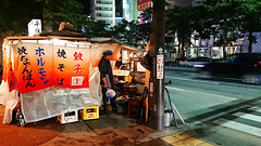 屋台 (Steve only) Tags: sony xperia xzs cellphone snap japan city night tunnel peopleinthecity 屋台