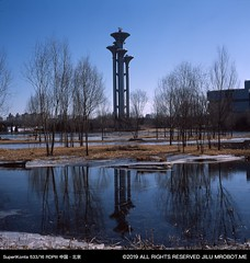 fullsizeoutput_1965 (magi_go) Tags: olympicforestpark beijing film