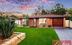 5 Myrtle Road, Claremont Meadows NSW