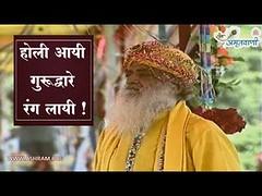 Liked on YouTube: Holi Bhajan 2019 | होली आयी गुरूद्वारे रंग लायी ! | Sant Shri Asharamji Bapu Holi Bhajan (सदगुरुदेव पूज्य सं) Tags: asaram bapu sant sri asaramji person asharam bhajan satsang ashram bapuji latest news raaga आसाराम बापू self realization sanatan dharma india yoga meditation music kirtan आशाराम spiritual discourse beginners devotional songs hindu religion hari om बापूजी ji rape case जोधपुर केस समाचार jodhpur