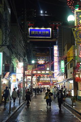 yokohama2300 (tanayan) Tags: night view urban town cityscape yokohama kanagawa japan nikon v3 road street alley 横浜 神奈川 日本 chinatown 中華街