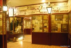 Київ, Андріївський узвіз, Музей однієї вулиці 130 InterNetri Ukraine