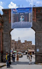 Old City Entrance (Rod Waddington) Tags: middle east yemen yemeni sanaa city old unesco gate entrance towerhouses arch architecture traditional alsaleh banner outdoor square culture cultural tribe tribal people candid streetphotography street stone