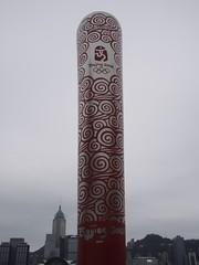 (procrast8) Tags: hong kong china tsim sha tsui kowloon beijing olympic 2008 central plaza