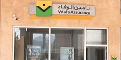 Wafa Assurance recrute un Architecte SI, un Chef de Projet BI et un Ingénieur Java (dreamjobma) Tags: 012019 a la une agadir banques et assurances développeur finance comptabilité informatique it wafa assurance emploi recrutement recrute