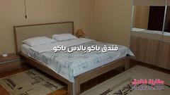 فندق باكو بالاس باكو (Muqarene - مقارنة فنادق) Tags: baku hotel hotels room travel tours toursim باكو اذربيجان السفر السياحة فنادق حجزفنادق فنادقباكو
