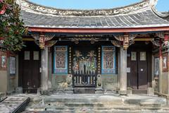 Travel in Xinpu Township (Ache_Hsieh) Tags: travel xinpu township 新竹 taiwan hsinchu old street house 老街 temple 廟 fujifilm xh1 fujinon xf 1655mm f28 r lm wr