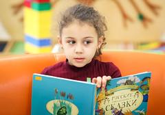 Детская библиотека (РГДБ / RGDB) Tags: библиотека книга чтение дети ргдб россия российская портрет people portrait library rgdb russia reading