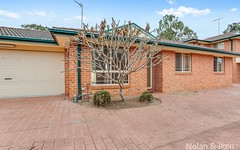 7/75 Albert Street, Werrington NSW