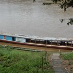 Botanic Gardens Boat thumbnail