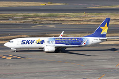 JA73NQ_Boeing737-800W_SkymarkAirlinesSC_HND (Tony Osborne - Rotorfocus) Tags: boeing 737 737800 pug skymark airlines japan tokyo haneda international airport hnd 2019 20th anniversary special scheme