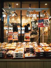 大阪|OSAKA (里卡豆) Tags: 大阪市 大阪府 日本 jp olympus 17mm f12 pro olympus17mmf12pro penf olympuspenf