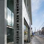Details of Karuizawa New Art Museum (軽井沢ニューアートミュージアム)