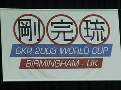 GKR Sign (retro5562) Tags: gkr wc2 worldcup2 karate martialarts 2003 arenabirmingham england nia nationalindoorarena ring1 ring2 ring3 ring4 ring5 ring6 ring7 ring8 ring9 ring10 ring11 ring12 demonstrations male female kata kumite medals team teams