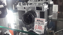 Nikon S-3 (rainer.marx) Tags: nikon rangefinder analog film kleinbild