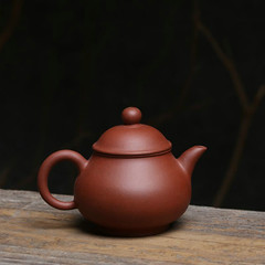 "Yixing Teapot ""Pear Style"" 100cc Zhuni (Red Mud) (John@Kingtea) Tags: yixing teapot pearstyle 100cc zhuni red mud"