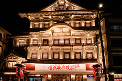 DSC_0589 (ponkiti3) Tags: 京都 夜景 風景