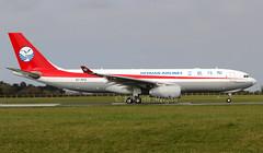 A7-AFZ (Ken Meegan) Tags: a7afz airbusa330243f 1406 sichuanairlines dublin 3132019 airbusa330 airbusa330200f airbus a330243f a330200 a330 cargo
