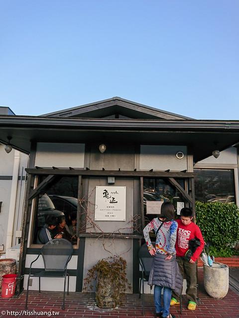 龜正壽司屋-9609