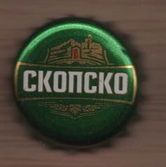 Macedonia C (6).jpg (danielcoronas10) Tags: 008000 ckoncko eu0ps184 crpsn073