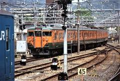 Japan Rail local passenger trains at Kyoto in the mid-1990s (Tangled Bank) Tags: jr japan rail japanese asia asian urban train station pasenger equipment stock kyoto 1990s 90s railway railroad