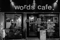 words cafe. (Hideki Iba) Tags: nikon d850 58mm osaka japan café blackandwhite bw monochrome whiteandblack people 白黒 黑白 天満天神繁昌亭 大阪天満宮 カフェ 美味しい