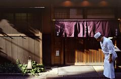 Tokyo (oneway cai) Tags: color kodak film analog proimage iso100 pentax japan streetphotography tokyo leica m3 35mm v1 summicron35mmf2 8elements