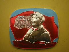 Communist leaders 共产主义领袖 (Spring Land (大地春)) Tags: 中国 毛泽东像章 毛主席 毛泽东 徽章 亚洲 china mao zedong badge asia