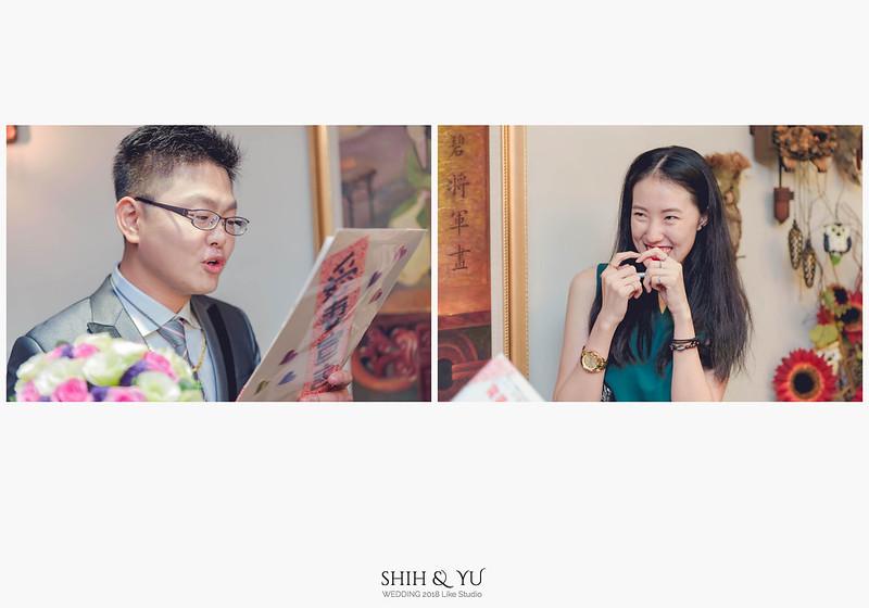 【婚攝】新莊典華@Shih & Yu