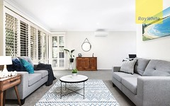 8 Goliath Avenue, Winston Hills NSW