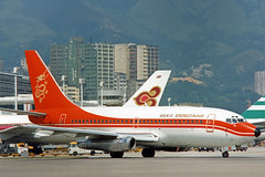 Dragonair Boeing 737-200 VR-HYM (gooneybird29) Tags: flugzeug flughafen aircraft airport airplane airline hkg kaitak dragonair boeing 737 vrhym 737200