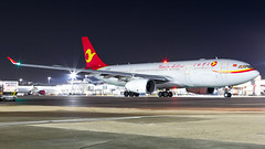 Tianjin Airlines A330. (spencer_wilmot) Tags: heathrow a330 b8959 departure night nightshoot nighttime ramp apron beacon gsgcr gs gcr tianjinairlines bohai 天津航空 aviation aircraft airplane airliner airport airside airbus a332 a330200 civilaviation commercialaviation egll heavy jet jetliner lhr london longhaul lhregll plane passengerjet runway taxiway twin widebody winglets