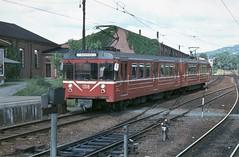 1318 & 1317, Majorstua, Oslo (nigelmenzies) Tags: 1318 1317