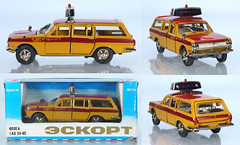 RUS-Volga-Aeroflot-B (adrianz toyz) Tags: diecast toy model car estate volga aeroflot airport followme 143 scale ussr cccp russia russian airside