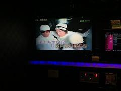 Leon Lai/黎明 - Happy 2000 (kevincrumbs) Tags: hongkong 香港 yaumatei 油麻地 jordan 佐敦 neway karaoke 卡拉ok leonlai 黎明 happy2000