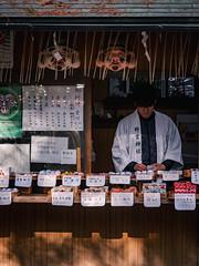 野宮神社|京都 Kyoto (里卡豆) Tags: 京都市 京都府 日本 jp olympus 40150mm f28 pro olympus40150mmf28pro penf olympuspenf