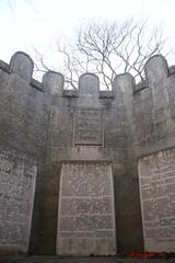 IMG_8339 (Pfluegl) Tags: wien vienna zentralfriedhof graveyard europe eu europa österreich austria chpfluegl chpflügl christian pflügl pfluegl spring frühling simmering