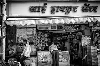 Mumbai (LXII)