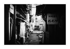おおや (gol-G) Tags: fujifilm xpro2 fujifilmxpro2 nokton 35mm f12 voigtlandernokton35mmf12aspherical digital bw japan kobe