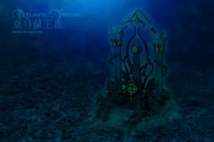 Atlan's-Throne00 (BrickElviN) Tags: lego moc dc aquaman castle ruin throne trident