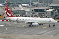 B-HSM (afellows80) Tags: a320 airbus vhhh hkg cathaydragon