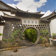 Circular Doorway At Zhu Family House, Jianshui, Yunnan Province, China (Eric Lafforgue) Tags: a0006063 abstract architecture asia buildingexterior carving china chineseculture circle circulardoorway colorpicture day doorway garden history house nopeople old ornate outdoor outdoors residentialstructure square traditionalculture traditionallychinese traveldestinations wall yunnan yunnanprovince jianshui