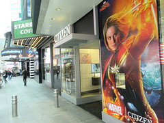 Captain Marvel Billboard Wall AD Times Square NYC 5839 (Brechtbug) Tags: captain marvel space avenger type billboard wall ad times square brie larson carol danvers vers intergalactic soldier shield comic book super hero movie poster theatre holiday ornaments film broadway 43rd street 7th avenue new york city 04122019 nyc advertisement pop popular art mural american star police blue sky march 2019 comics comicbook books comicbooks crime fighter