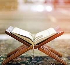 بِسْمِ اللهِ الرَّحْمٰنِ الرَّحِيْم اِنَّاۤ اَعۡطَيۡنٰكَ الۡكَوۡثَرَؕ ﴿۱﴾ فَصَلِّ لِرَبِّكَ وَانۡحَرۡ ؕ ﴿۲﴾ اِنَّ شَانِئَكَ هُوَ الۡاَبۡتَرُ ﴿ ۳ ﴾  #Quran #Pak #HolyQuran #SurahKausar #Islam #JummahMubarak #Mosque #Tasbih #Life #Love (Gillaniez) Tags: quran pak holyquran surahkausar islam jummahmubarak mosque tasbih life love