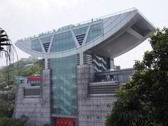 Peak Tower (procrast8) Tags: hong kong island china victoria peak mount austin tower shopping