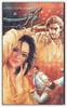 Kam Zarf Novel By Mirza Amjad Baig Free Download (Anas Akram) Tags: urdu novels pdf kam zarf novel by mirza amjad baig